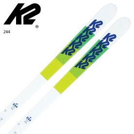 クーポン配布中!10/22 12:00までスキー板 K2 ケーツー <2021> 244 トゥーフォーフォー + <21>RX 12 GW ビンディング セット 取付無料 20-21 NEWモデル