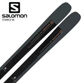 【39ショップ限定!エントリーでP2倍 9/26 1:59まで】スキー板 SALOMON サロモン <2021> STANCE 96 + <21>WARDEN MNC 11 ビンディング セット 取付無料 20-21 NEWモデル