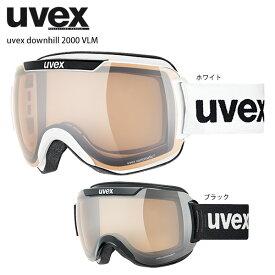 ゴーグル UVEX ウベックス 2021 downhill 2000 VLM ウベックス ダウンヒル 2000 VLM ASIAN FIT 20-21 旧モデル スキー スノーボード