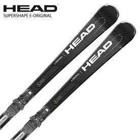 早期予約受付中 HEAD ヘッド スキー板 <2021> SUPERSHAPE E-ORIGINAL スーパーシェイプ オリジナル + Superflex PR + PRD 12 GW ビンディング セット 取付無料【チューンナップ付き】
