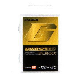 GALLIUM ガリウム ワックス GIGA SPEED BN_BLOCK GS4004〔50g〕 固形 スキー スノーボード スノボ