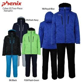 【ウェア全品P5倍!11/30 12:00まで】スキー ウェア PHENIX フェニックス メンズ 2020 Cyber JQ Two-Piece / PS9722P31 19-20 旧モデル 旧モデル