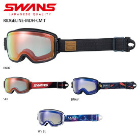 ゴーグル SWANS スワンズ 2021 RIDGELINE-MDH-CMIT リッジライン-MDH-CMIT/RL- 【ASIAN FIT】【眼鏡・メガネ対応ゴーグル】 20-21 NEWモデル スキー スノーボード【hq】