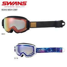 ゴーグル SWANS スワンズ 2021 ROVO-MDH-CMIT ロヴォ-MDH-CMIT ASIAN FIT 20-21 旧モデル スキー スノーボード