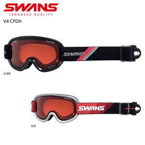 ゴーグル SWANS スワンズ 2021 V4-CPDH ASIAN FIT 20-21 旧モデル スキー スノーボード