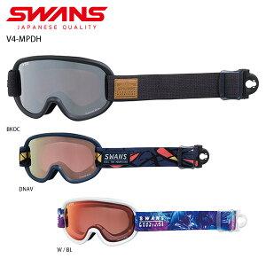 ゴーグル SWANS スワンズ 2021 V4-MPDH ASIAN FIT 20-21 旧モデル スキー スノーボード