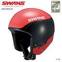 クーポン配布中!10/22 12:00までヘルメット SWANS スワンズ 2021 HSR-90FIS-RS【ASIAN FIT】【FIS対応】 20-21 NEWモ…