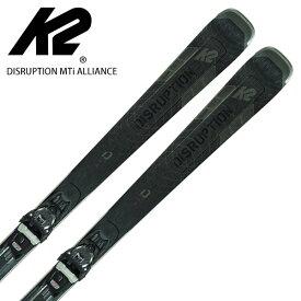 クーポン配布中!10/22 12:00までスキー板 K2 ケーツー <2021> DISRUPTION MTi ALLIANCE ディスラプション MTi ALLIANCE + ERC 11 TCx Light Quikclik ビンディング セット 取付無料 20-21 NEWモデル