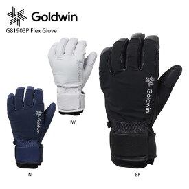 【エントリーで最大24倍!10/25限定】GOLDWIN〔ゴールドウィン スキーグローブ〕<2021>G81903P Flex Glove〔フレックスグローブ〕