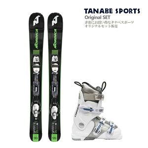 【スキー セット】NORDICA〔ノルディカ ショートスキー板〕<2020>SPITFIRE MINI FDT + TLT 10 + GEN〔ゲン レディーススキーブーツ〕CARVE 5 L