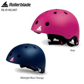 Rollerblade〔ローラーブレード インラインスケート ヘルメット〕 RB JR HELMET