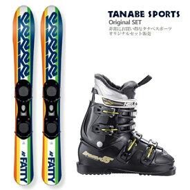 3/5限定エントリーで最大P25倍 【スキー セット】K2〔ケーツー ショートスキー板〕<2021>FATTY + HELD〔スキーブーツ〕KRONOS-55【WEB限定】