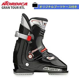 スキーブーツ NORDICA ノルディカ リアエントリー <2021>GRAN TOUR RTL〔ブラック 黒〕グランツアー【オリジナルケース付き】 大人用 初心者 中級者 メンズ レディース