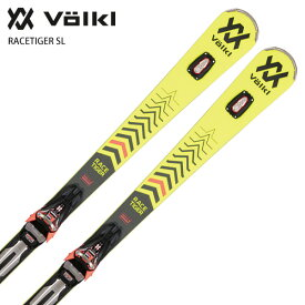 スキー板 VOLKL フォルクル <2021> RACETIGER SL レースタイガー SL + rMOTION2 12 GW black red ビンディング セット 取付無料 20-21 NEWモデル