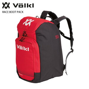 VOLKL フォルクル ブーツバッグ <2022> RACE BOOT PACK レース ブーツパック /140106 21-22 NEWモデル