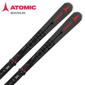スキー板 ATOMIC アトミック <2021> REDSTER X9i + X 12 GW ビンディング セット 取付無料 20-21 旧モデル hq