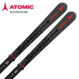3/5限定エントリーで最大P25倍 スキー板 ATOMIC アトミック <2021> REDSTER X9i WB + X 12 GW ビンディング セット 取付無料 20-21 NEWモデル【hq】