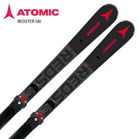 3/5限定エントリーで最大P25倍 スキー板 ATOMIC アトミック <2021> REDSTER S8i + X 12 GW ビンディング セット 取付無料 20-21 NEWモデル