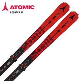 スキー板 ATOMIC アトミック <2021> REDSTER S9 + X 12 GW ビンディング セット 取付無料 20-21 旧モデル