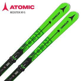 3/5限定エントリーで最大P25倍 スキー板 ATOMIC アトミック <2021> REDSTER X9 S + X 12 GW ビンディング セット 取付無料 20-21 NEWモデル【hq】