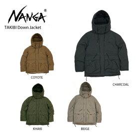 【レビューでリフト券プレゼント】NANGA〔ナンガ ダウンジャケット メンズ〕<2021>TAKIBI Down Jacket〔タキビダウンジャケット〕