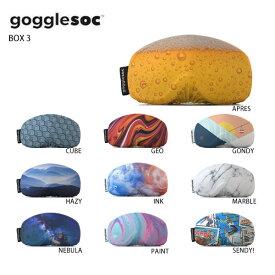 【エントリーで最大24倍!11/30限定】gogglesoc〔ゴーグルソック ゴーグルカバー〕<2021>BOX 3〔ボックス3〕