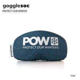 【エントリーで最大24倍!11/30限定】gogglesoc〔ゴーグルソック ゴーグルカバー〕<2021>PROTECT OUR WINTER〔プロテクトアワーウインター〕