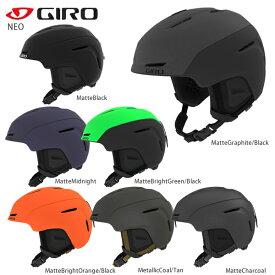 【エントリーで最大24倍!11/25限定】ヘルメット GIRO ジロ 2021 NEO 〔ネオ〕【ASIAN FIT】 20-21 NEWモデル スキー スノーボード