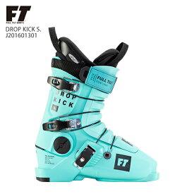 スキーブーツ FULL TILT フルチルト レディース <2021>DROP KICK S. ドロップキック S. J201601301 20-21 NEWモデル レディース