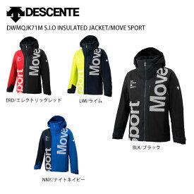 DESCENTE〔デサント スキーウェア ジャケット〕<2021>DWMQJK71M S.I.O INSULATED JACKET/MOVE SPORT