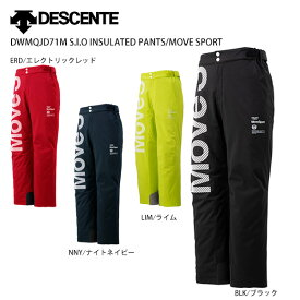 DESCENTE〔デサント スキーウェア パンツ〕<2021>DWMQJD71M S.I.O INSULATED PANTS/MOVE SPORT