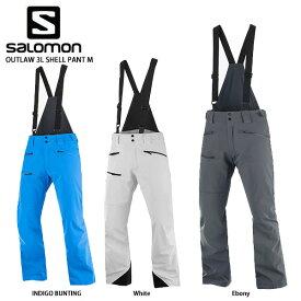 【タイムセール3/11 1:59まで】SALOMON〔サロモン スキーウェア パンツ〕<2021> LC1419900 / OUTLAW 3L SHELL PANT M〔アウトロー3Lシェルパンツ〕