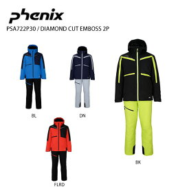 PHENIX〔フェニックス スキーウェア メンズ〕<2021>PSA722P30 Diamond Cut Emboss Two-piece〔ダイアモンドカットエンボス ツーピース〕 上下セット 大人用