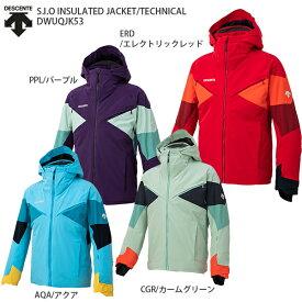 スキー ウェア DESCENTE デサント ジャケット 2021 DWUQJK53 S.I.O INSULATED JACKET/TECHNICAL 20-21 旧モデル 【hq】
