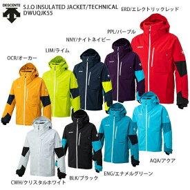 スキー ウェア DESCENTE デサント ジャケット 2021 DWUQJK55 S.I.O INSULATED JACKET/TECHNICAL 20-21 旧モデル
