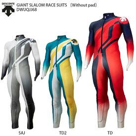 DESCENTE デサント スキー ワンピース <2021>DWUQJJ68 GIANT SLALOM RACE SUITS Without pad 【FIS対応モデル】 20-21 旧モデル