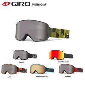 ゴーグル GIRO ジロ 2020 METHOD AF【ASIAN FIT】 19-20 旧モデル スキー スノーボード 〔SAG〕