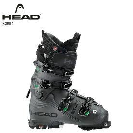 HEAD〔ヘッド スキーブーツ〕<2022> KORE 1〔コア 1〕【2021-2022早期予約】