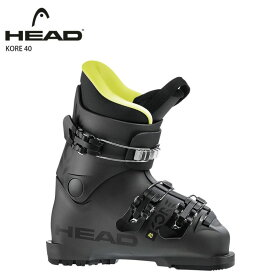 HEAD〔ヘッド ジュニア スキーブーツ〕<2022> KORE 40〔コア 40〕【2021-2022早期予約】