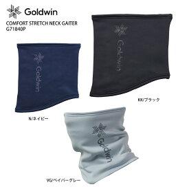 GOLDWIN 〔ゴールドウイン ネックウォーマー〕<2022>COMFORT STRETCH NECK GAITER/G71840P【NEWモデル21-22】