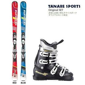 スキー セット Swallow Ski スワロー スキー板 <2020>TEDSUN 2 + XPRESS 10 B83 + HELD〔スキーブーツ〕KRONOS-55 WEB限定