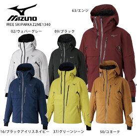 MIZUNO ミズノ スキーウェア ジャケット <2022> FREE SKI PARKA Z2ME1340 【MUJI】【NEWモデル21-22】