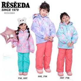 RESEEDA〔レセーダ スキーウェア キッズ〕<2021>RES53004 TODDLER SUIT 上下セット キッズ