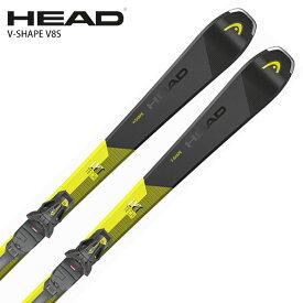 スキー板 HEAD ヘッド <2022> V-SHAPE V8S ブイシェイプ V8S SW + LYT PR + PR 11 GW ビンディング セット 取付無料 21-22 NEWモデル