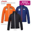 【期間限定送料無料クーポン】PHENIX フェニックス ミドルレイヤー 2020 Norway Alpine Team Insulation Jacket PF972…