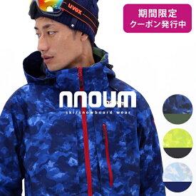 スキーウェア メンズ 19-20 MEN NNOUM ノアム 2020 NN19FTP01M【上下セット 大人用】 【ne】
