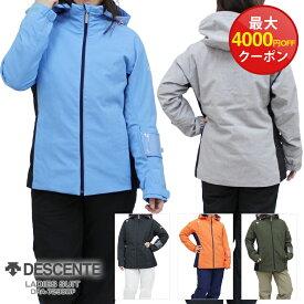 18-19 DESCENTE〔デサント スキーウェア レディース〕<2019>LADIES SUIT/DRA-7290WF【上下セット 大人用】【送料無料】〔SA〕【RSS】