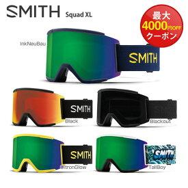 SMITH 〔スミス スキーゴーグル〕<2019>Squad XL〔スカッドXL〕【スペアレンズ付】【送料無料】【RSS】
