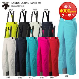 DESCENTE〔デサント スキーウェア レディース パンツ〕<2019>LADIES' LAXING PANTS 40/DWWMJD83【MUJI】【RSS】