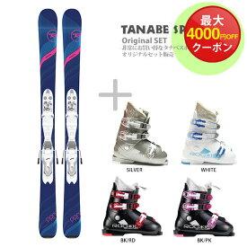 【スキー セット】ROSSIGNOL〔ロシニョール ジュニアスキー板〕<2019>EXPERIENCE PRO W KID-X + KID-X 4 B76 White Silver + GEN〔ゲン スキーブーツ〕ROOKIE
